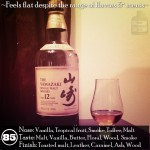 Yamazaki 12 Year Single Malt Review
