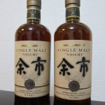 The End Is Near… For Yoichi Whisky