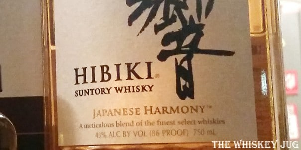 Hibiki Harmony Label