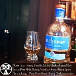 Kilchoman 2008 Vintage Review