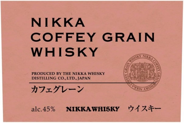 Nikka Coffey Grain Whisky Label