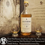 Aultmore 12 Years Review