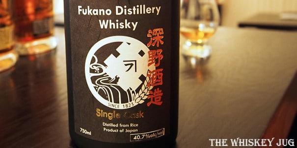 Fukano Rice Whisky Label