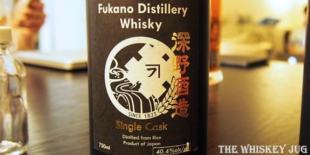 Fukano Whisky Label