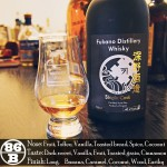 Fukano Whisky Review