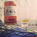 White Oak Akashi Blended Whisky Review