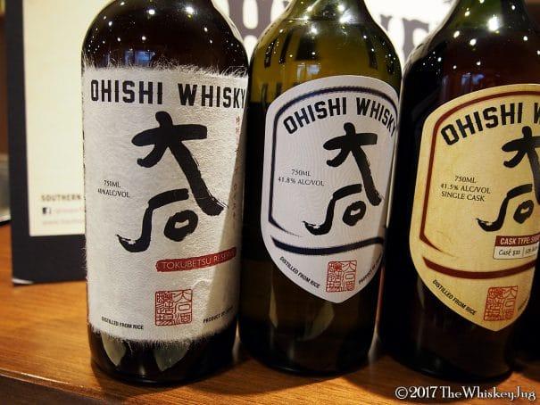 Ohishi and Fukano Tasting 2