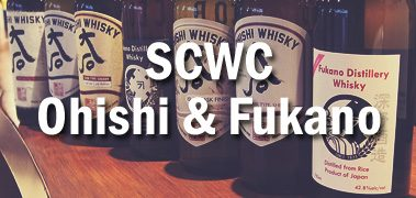 SCWC Ohishi and Fukano Tasting
