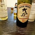 Ohishi Wing Hop Fung Cask Review