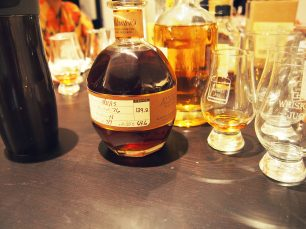 Blanton's Straight From The Barrel Review