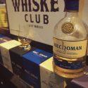 Kilchoman 100% Islay 2017 Review
