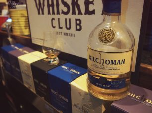 Kilchoman 100% Islay 2017 Review