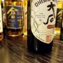 Ohishi Kaito's Cask Review