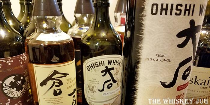 Ohishi Tokubetsu Reserve Label