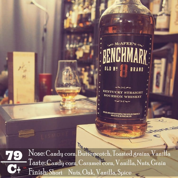 McAfee's Benchmark Old No  8 Bourbon Review - The