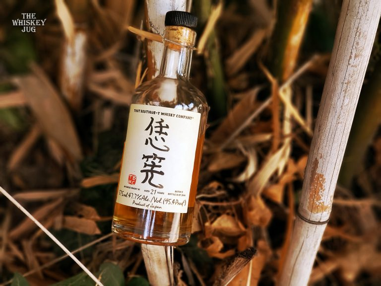 Boutique-y Whisky Japanese Whisky 21 Years Review - The Whiskey Jug